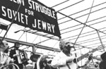 Shlomo Carlebach at �We Are One� concert-rally, Forest Hills Tennis Stadium,<br> New York City. June, 1974.